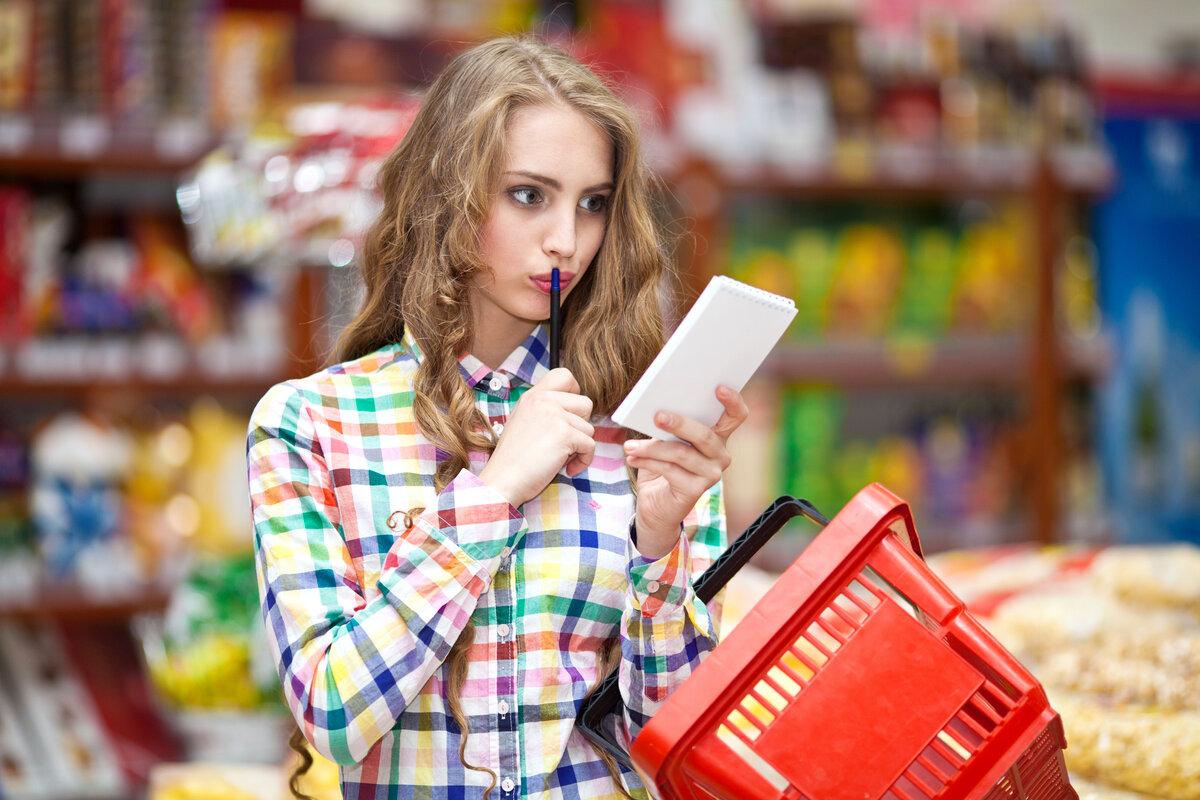 низкорослый картинки магазин покупки может
